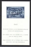 780 - 1945 Spende Block Postfrisch - Blocks & Kleinbögen