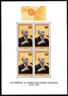 Gabon MNH Scott #C63a Souvenir Sheet Of 4 100fr Conrad Adenauer - Europa Emblem In Selvedge - Gabon (1960-...)