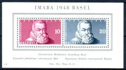 782 - 1948 IMABA Block Postfrisch