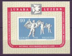 783 - 1951 LUNABA Block Postfrisch - Blocks & Kleinbögen