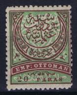 Turkey: Mi Nr 31 Isfla 104 , 1876 MNH/**/postfrisch - Neufs