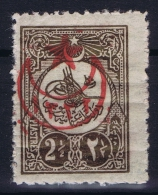 Turkey: Mi Nr 454 I C       Isfla  671  , 1916   MNH/**/postfrisch - Ungebraucht