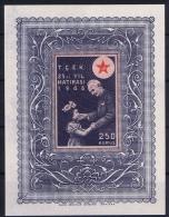 Turkey: Mi Zwangszuschagsmarken Block 2 Michel Not Used (*) As Issued, 1946 - 1921-... Republic
