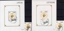 Dämon Jahr Des Hahn 1993 Thailand 1557,Block 49 A+B O 4€ Chinesische Kalender Hojas Cock Bloc Songkran Day Sheet Bf Asia - Thaïlande