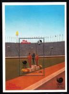 Gambia MNH Scott #738 Souvenir Sheet 15d Award Ceremony, Olympic Stadium - 1988 Summer Olympics, Seoul - Gambie (1965-...)