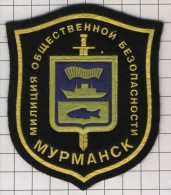 Ecusson. Patch. Toppa. Parche. Russia. Police. Militia.  Murmansk City - Police & Gendarmerie