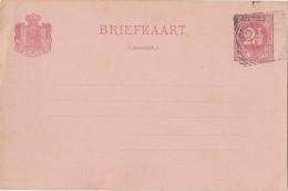 1870 - SURINAM - BRIEFKAART - Entier Postal - Armoirie 2,5 Ct - Suriname ... - 1975