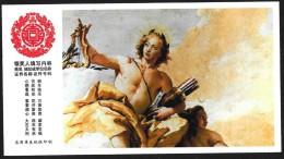 Cina/Chine/China: Intero, Stationery, Entier, Famoso Dipinto, Famous Painting, Peinture Célèbre (Tiepolo) - Otros