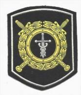 Ecusson / Patch / Toppa / Parche. Russia. Police. Militia. - Police