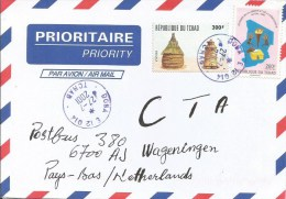 Tchad 2007 Doba Grain Storage Democracy Day Elections Cover - Chad (1960-...)