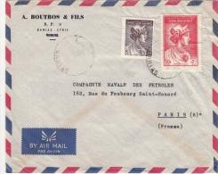 Lettre CaD Banias (Syria) >> 15p+50p Pour La France - Syrie