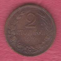 F5197 / - 2 Stotinki - 1912 - Bulgaria Bulgarie Bulgarien Bulgarije - Coins Monnaies Munzen - Bulgaria