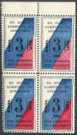 Russia Russland Russie 1914 FELLIN Estonia WWI Charity Donation Bienfaisance Wohltätigkeitsmarke Spendemarke Revenue WW1 - Timbres