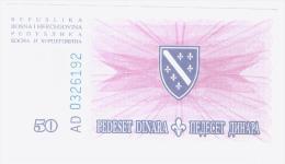 BOSNIA - 50 Dinara 1994, UNC, Pick 43 - Bosnia And Herzegovina