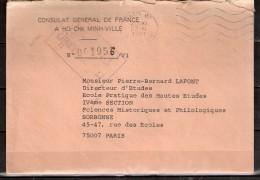 100345 - CONSULAT GENERAL DE FRANCE/A HO CHI MINH-VILLE [VIETNAM] CDS PARIS 07 / 22-6-1981 /[?]  [VIA DIPLOMATIC POUCH?] - Lettres & Documents