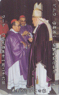 Télécarte Japon / 110-011 - PAPE JEAN-PAUL II - POPE Japan Phonecard - PAPST Telefonkarte  - PAPA / Religion  243 - Personajes