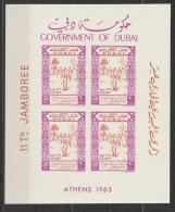 DUBAI   1964  **   MNH   S/S   IMPERF - Dubai