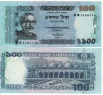 BANGLADESH   100   Taka   P57b    2012    UNC - Bangladesh