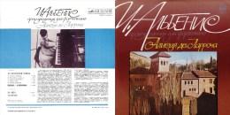 Isaac Albéniz  By  Alicia De Larrocha 1977 - Musique & Instruments