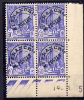 TUNISIE - N° P4** - GRANDE MOSQUEE DE TUNIS - Tunisie (1888-1955)