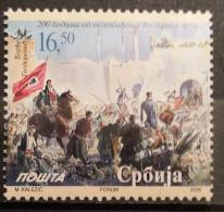 Serbia, 2006, Mi: 165 (MNH) - Serbia