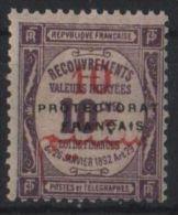 Maroc (protectorat Français) - N° YT Taxe 24 Neuf *. - Postage Due