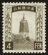 Manchukuo Scott #28, 1934, Hinged - 1932-45 Manchuria (Manchukuo)