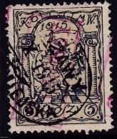 POLAND Warschau Local 1915 Fi 4Iaa Signed By Petriuk - Unclassified