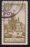 POLAND Zarki Local 1918 Fi 6a Signed By Petriuk - ....-1919 Gouvernement Provisoire
