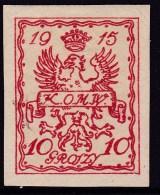 POLAND Warschau Local 1915 Fi 2 Imperf Mint Hinged - Unclassified