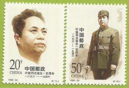 Chine 1996 3433 à 3434 ** Général Ye Ting - 1949 - ... République Populaire