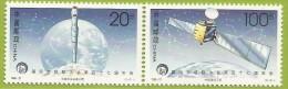 Chine 1996 3442 à 3443 ** Astronautique Fusée Chinoise Satellite De Communication Espace - 1949 - ... République Populaire