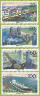 Chine 1996 3408 à 3411 ** Ville Tangshan Port Bateau - 1949 - ... République Populaire