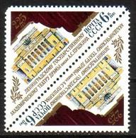 RUSSIA  RUSSIE - 1981 - 225ans De La Fondation Du Theatre D,art Dramatique Poushkin - Paire** - 1923-1991 URSS