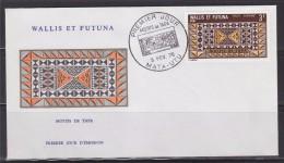 = Motifs De Tapa Enveloppe 1er Jour Mata-Utu 3.2.75 N°58 Poste Aérienne Wallis Et Futuna à 3F - FDC