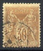 FRANCE 1876 Y&T OBL N°69  Sage - Paix Et Commerce Avec Charnière - 1876-1878 Sage (Tipo I)