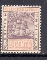 BRITISH GUIANA, 1889 8c Ship Superb Mint Very Lightly Hinged, SG199, Cat £20 - British Guiana (...-1966)