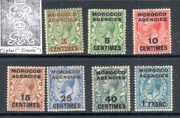 MOROCCO AGENCIES, 1917 To 1 Franc (wmk Script GvR) Very Fine Mint Ligthly Hinged, Cat £24 - Maroc (1956-...)