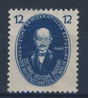 DDR Nr. 266 b ** postfrisch