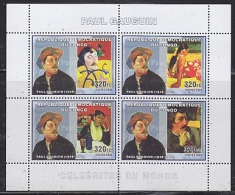 Congo 2006 Paul Gauguin / Painter  M/s PERFORATED ** Mnh (26944T) - Ongebruikt