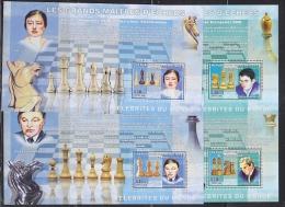 Congo 2006 Chess /  Echecs 4 M/s PERFORATED ** Mnh (F4977) - Democratische Republiek Congo (1997 - ...)