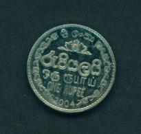 SRI LANKA  -  2004  1r  Circulated Coin - Sri Lanka