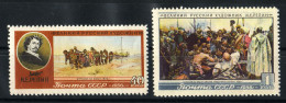 1956. CCCP :) - Russia & USSR