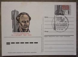 RUSSIE.LOT DE CARTES.FUSEE.ESPACE.OBLITERATION 1ER JOUR.1987.TBE. - Russia