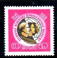 Y1768 - RUSSIA URSS 1960 , Serie Un. 2344 ** MNH - Nuovi