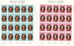Guernsey 1980 Europa Sheetlets MNH - Europa-CEPT