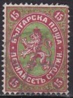 Bulgarien 1881 Wappenlöwe 15 Stotinki  Grün / Rot  Michel 9 - 1879-08 Prinsdom