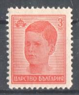 57-241 // BG - 1944  THE YOUNG KING Of BULGARIA  SIMEON II (1937)  Mi  467 ** - Neufs