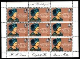 Gambia MNH Scott #412 Minisheet Of 9 67b Queen Mother's 80th Birthday - Gambie (1965-...)