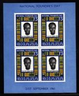 Ghana MNH Scott #105a Souvenir Sheet Of 4 1sh3p Kwame Nkrumah, Kente Cloth - Conference Of Non-aligned Nations - Ghana (1957-...)